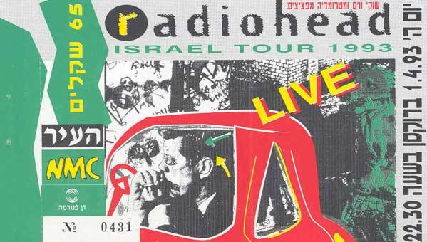 ticket1993-04-01