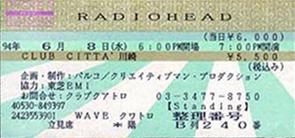 ticket1994-06-08