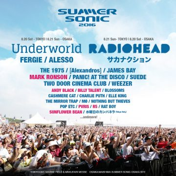 summer-sonic-fetival-2016-disc-jockey-productions